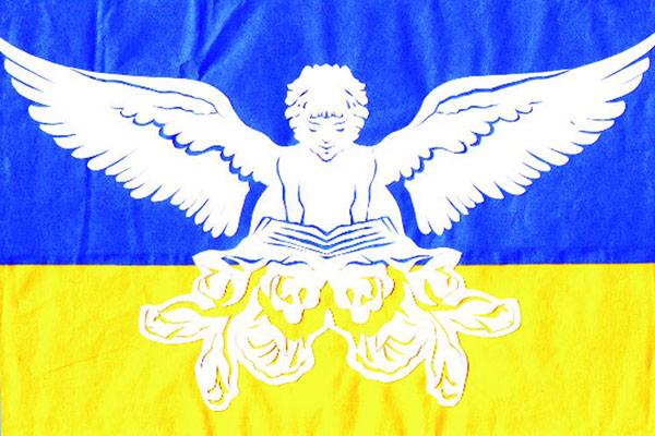 Апостольская молитва за Украину