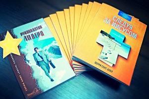 Скидка 40% наобучающие комплекты книг