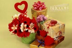 Призы и подарки ко Дню влюбленных