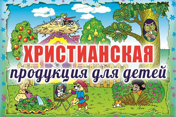 Готовимся к Дню защиты детей