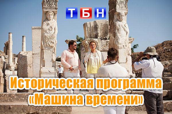 Сенсационная премьера на«ТБН-Россия»