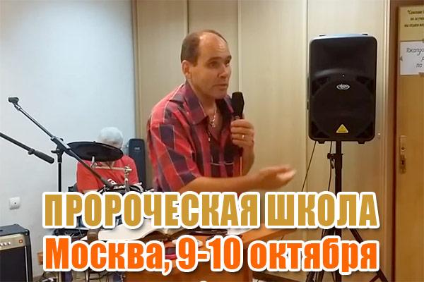 Пророк изТель-Авива Александр Быков вМоскве