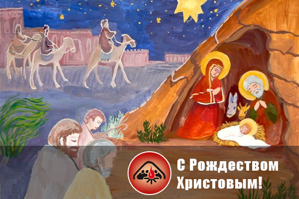 Конференция ХМЛ вПодмосковье