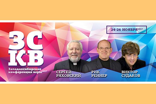 Пастор Виктор Судаков— гость ЗСКВ