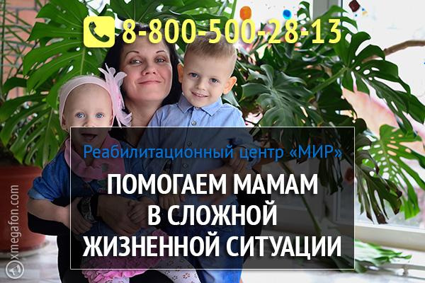 Видео об Ольге изребцентра длямам сдетьми