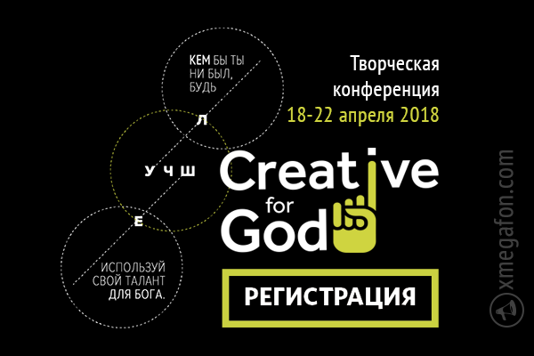 Семинары конференции CFG