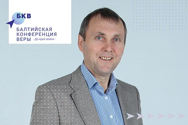 Сергей Непомнящих приглашает наБКВ