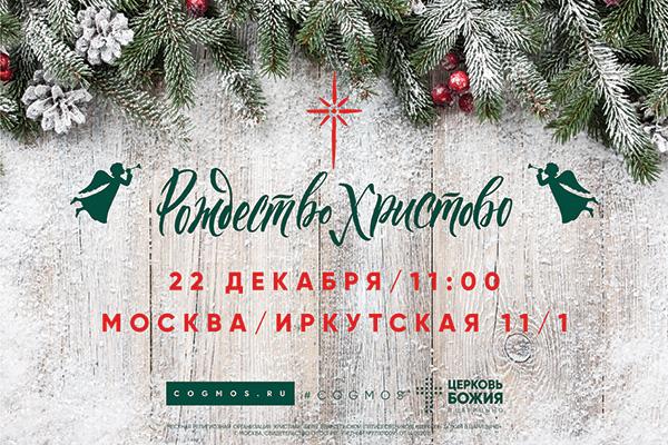 Пророчество ипоздравления Сергея Ряховского