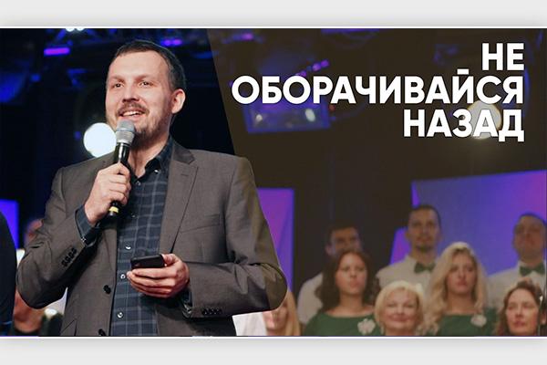 Новое видео, Бизнес-конференция идр.