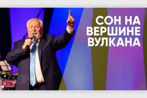 СергейРяховский, СергейЗуев иЭндиМэйсон