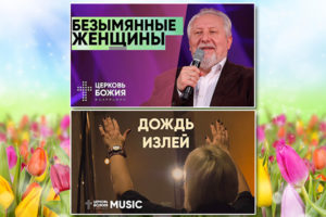 Сергей Ряховский: Безымянные женщины
