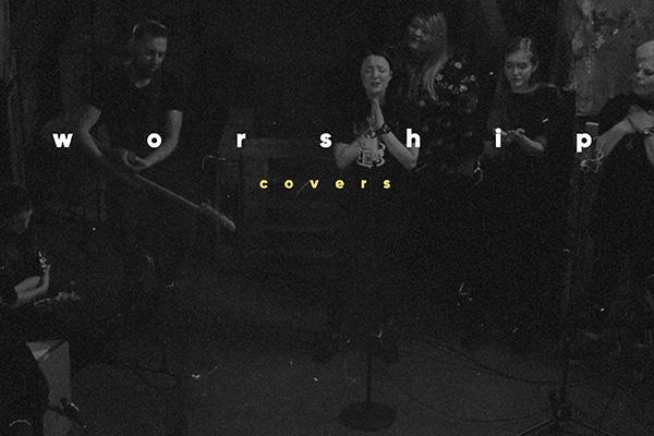 Новый альбом прославления «Worshipcovers»