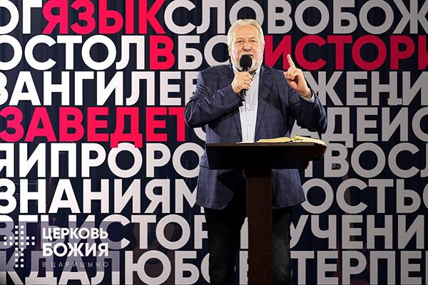 Проповеди С.Ряховского теперь инаOkko