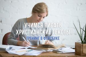 Войди всвое призвание творцаслова