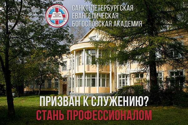Принимаем студентов на2021-2022 учебныйгод