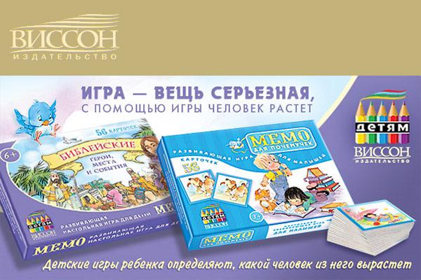 Развивающие игры для детей разных возрастов