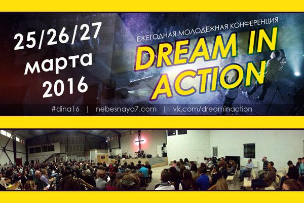 Приглашаем намолодежную конференцию вКалуге