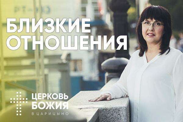 Новые видео Нины Ряховской