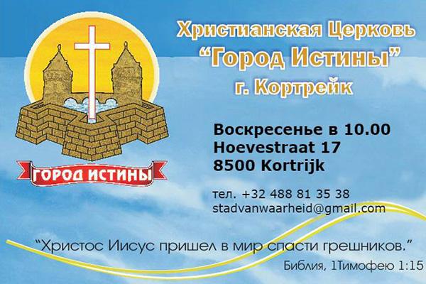 Ищем копирайтеров дляхристианского проекта