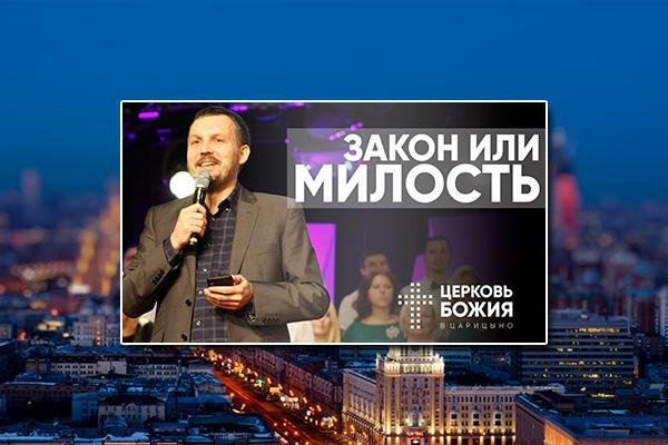 Олег Ряховский: Закон илимилость